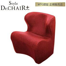 MTG Style Dr.CHAIR Plus スタイルドクターチェアプラス 姿勢サポート BS-DP2244F-R レッド 【正規販売店】 【送料無料】【KK9N0D18P】