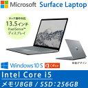 マイクロソフト Surface Laptop 13.5インチ ノートパソコン Core i5 SSD 256GB Windows 10 S サーフェス DAG-...