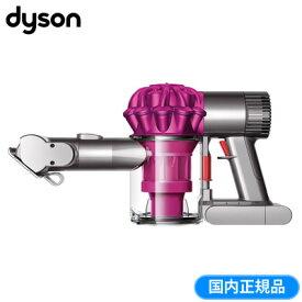【即納】ダイソン ハンディクリーナー サイクロン掃除機 DC61MHPRO フューシャ/ニッケル【送料無料】【KK9N0D18P】
