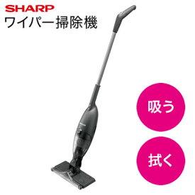 シャープ 掃除機 ワイパー掃除機 EC-FW18-B ブラック系【送料無料】【KK9N0D18P】