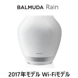 【即納】【キャッシュレス5%還元店】バルミューダ レイン 気化式加湿器 BALMUDA Rain Wi-Fiモデル ERN-1100UA-WK ホワイト 【送料無料】【KK9N0D18P】