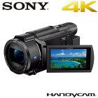 【即納】ソニー デジタル4Kビデオカメラレコーダー ハンディカム FDR-AX60 ブラック【送料無料】【KK9N0D18P】