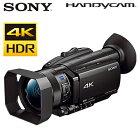 【即納】ソニー デジタルビデオカメラ ハンディカム 4K HDR FDR-AX700 4Kハンディカム 【送料無料】【KK9N0D18P】