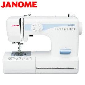 【即納】ジャノメ ミシン 電動ミシン JN508DX JANOME【送料無料】【KK9N0D18P】