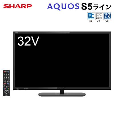 シャープ 32V型 液晶テレビ アクオス S5ライン LC-32S5【送料無料】【KK9N0D18P】