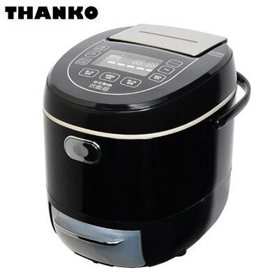 【即納】サンコー 6合炊き 糖質カット炊飯器 LCARBRCK 炊飯ジャー【送料無料】【KK9N0D18P】