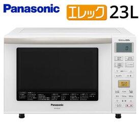 パナソニック オーブンレンジ エレック NE-MS234-W ホワイト 23L【送料無料】【KK9N0D18P】