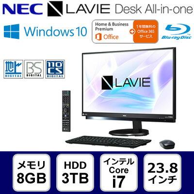 NEC 23.8型ワイド デスクトップパソコン LAVIE Desk ALL-in-one プレミアムモデル DA770/HAB PC-DA770HAB ファインブラック 2017年夏モデル【送料無料】【KK9N0D18P】