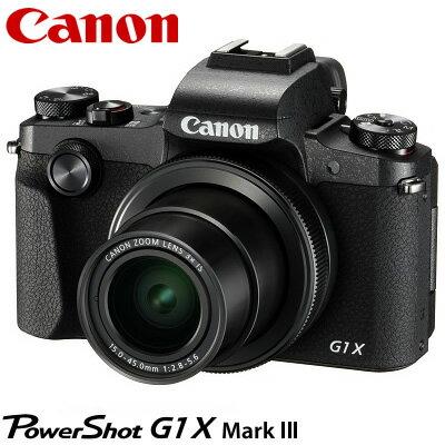 キヤノン コンパクトデジタルカメラ パワーショット G1 X Mark III PSG1X-MARKIII PowerShot 2208C004【送料無料】【KK9N0D18P】