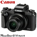 【キャッシュレス5%還元店】キヤノン コンパクトデジタルカメラ パワーショット G1 X Mark III PSG1X-MARKIII PowerS…
