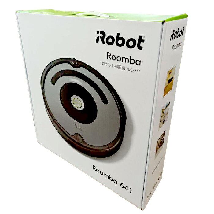 国内正規品 ルンバ641 600シリーズ 掃除機 Roomba641 スタンダード Roomba641 ブルーシルバー R641060 お掃除ロボット アイロボット 【送料無料】【KK9N0D18P】