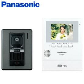 【即納】パナソニック テレビドアホン VL-SE30KL 電源コード式【送料無料】【KK9N0D18P】