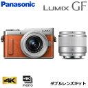 パナソニック ミラーレス一眼カメラ ルミックス LUMIX Gシリーズ DC-GF10 ダブルレンズキット DC-GF10W-D オレンジ【…