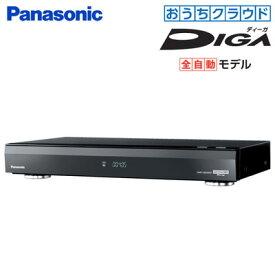 【即納】パナソニック ブルーレイディスクレコーダー おうちクラウドディーガ 全自動モデル 7チューナー 4TB HDD内蔵 DMR-UBX4050【送料無料】【KK9N0D18P】