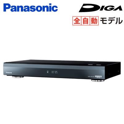 【即納】パナソニック 4K対応 ディーガ ブルーレイディスクレコーダー 全自動モデル 7TB HDD内蔵 DMR-UBX7050【送料無料】【KK9N0D18P】