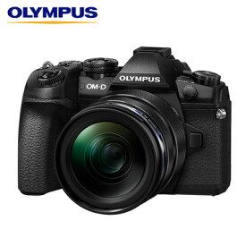 オリンパス デジタル一眼カメラ ミラーレス一眼カメラ OM-D E-M1 Mark II 12-40mm F2.8 PROキット E-M1-MarkII-LK-BK【送料無料】【KK9N0D18P】