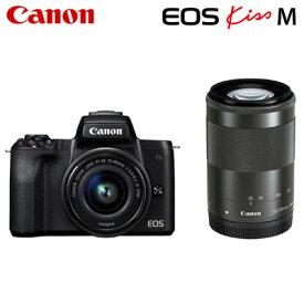 【キャッシュレス5%還元店】Canon キヤノン ミラーレス一眼カメラ EOS Kiss M ダブルズームキット EOSKissM-WZK-BK ブラック【送料無料】【KK9N0D18P】