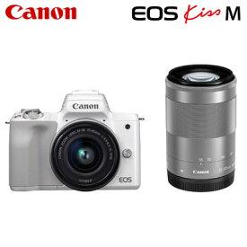 【即納】Canon キヤノン ミラーレス一眼カメラ EOS Kiss M ダブルズームキット EOSKissM-WZK-WH ホワイト【送料無料】【KK9N0D18P】