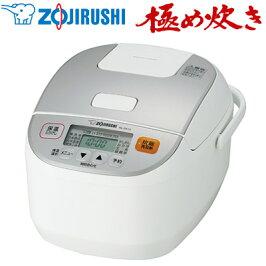 象印5.5合炊きマイコン炊飯ジャー極め炊きNL-DA10-WAホワイト炊飯器