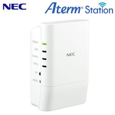 NEC 無線LAN中継機 Aterm W1200EX Wi-Fi中継機 2ストリーム 2×2 PA-W1200EX【送料無料】【KK9N0D18P】