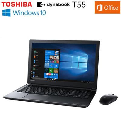 東芝 ノートパソコン dynabook T55/G 2018夏モデル PT55GBP-BEA2 プレシャスブラック 15.6型 フルHD液晶【送料無料】【KK9N0D18P】