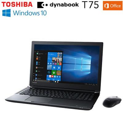 東芝 ノートパソコン dynabook T75/G 2018夏モデル PT75GBP-BEA2 プレシャスブラック 15.6型 フルHD液晶【送料無料】【KK9N0D18P】