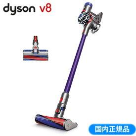 【即納】【キャッシュレス5%還元店】ダイソン 掃除機 サイクロン式 コードレスクリーナー Dyson V8 Fluffy SV10FF3 2018年モデル【送料無料】【KK9N0D18P】