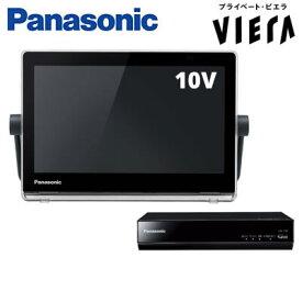 【即納】パナソニック 10V型 防水対応 地デジ ポータブル 液晶テレビ プライベート・ビエラ 500GB HDD内蔵 UN-10T8-K ブラック【送料無料】【KK9N0D18P】