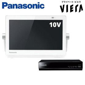 【即納】パナソニック 10V型 防水対応 地デジ ポータブル 液晶テレビ プライベート・ビエラ 500GB HDD内蔵 UN-10T8-W ホワイト【送料無料】【KK9N0D18P】