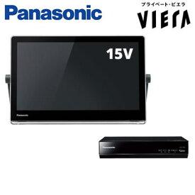 【即納】パナソニック 15V型 防水対応 地デジ ポータブル 液晶テレビ プライベート・ビエラ 500GB HDD内蔵 UN-15T8-K ブラック【送料無料】【KK9N0D18P】