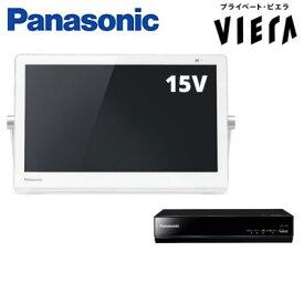 パナソニック 15V型 防水対応 地デジ ポータブル 液晶テレビ プライベート・ビエラ 500GB HDD内蔵 UN-15T8-W ホワイト【送料無料】【KK9N0D18P】