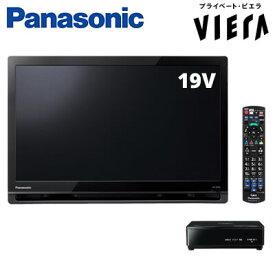パナソニック 19V型 地デジ ポータブル 液晶テレビ プライベート・ビエラ UN-19F8-K ブラック【送料無料】【KK9N0D18P】