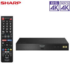 シャープ 4Kチューナー BS4K・110度CS4K 録画対応 4S-C00AS1【送料無料】【KK9N0D18P】