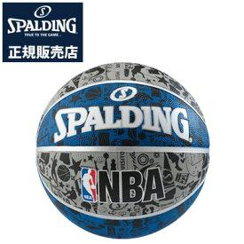 【正規販売店】スポルディング NBA公認 バスケットボール 7号球 グラフィティ ブルー 83-176Z【送料無料】【KK9N0D18P】