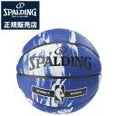 【キャッシュレス5%還元店】【正規販売店】スポルディング NBA公認 バスケットボール 7号球 マーブルコレクション ブ…