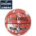 【キャッシュレス5%還元店】【正規販売店】スポルディング NBA公認 バスケットボール 7号球 マーブルコレクション レ…
