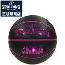 【キャッシュレス5%還元店】【正規販売店】スポルディング NBA公認 バスケットボール 5号球 ホログラムラバー ブラッ…