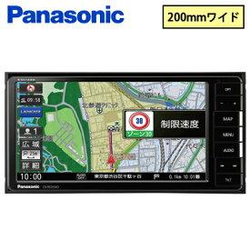 パナソニック CN-RE05WD DVD再生対応 7V型ワイド カーナビ ストラーダ REシリーズ フルセグ 200mmワイドモデル【送料無料】【KK9N0D18P】