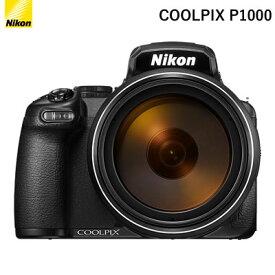 ニコン デジタルカメラ COOLPIX-P1000【送料無料】【KK9N0D18P】