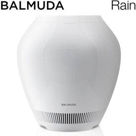 【即納】【タイムセール】【キャッシュレス5%還元店】バルミューダ レイン 気化式加湿器 BALMUDA Rain スタンダードモデル ERN-1100SD-WK ホワイト【送料無料】【KK9N0D18P】
