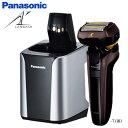 【即納】パナソニック メンズシェーバー ラムダッシュ 5枚刃 全自動洗浄充電器付き ES-LV7D-T 茶【送料無料】【KK9N0D18P】