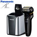 【即納】パナソニック メンズシェーバー ラムダッシュ 5枚刃 全自動洗浄充電器付き ES-LV9D-S シルバー調【送料無料】【KK9N0D18P】