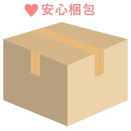 安心梱包(Sサイズ)KONPOU-S【送料無料】【KK9N0D18P】