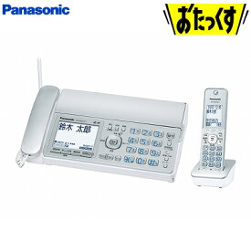 【即納】【キャッシュレス5%還元店】パナソニック デジタルコードレス普通紙ファクス 子機1台付き おたっくす KX-PD315DL-S シルバー Panasonic【送料無料】【KK9N0D18P】