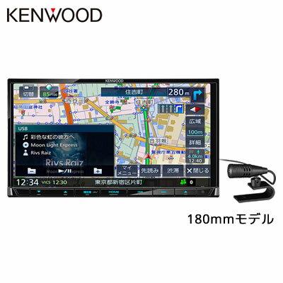 ケンウッド カーナビ 7V型 彩速ナビ MDV-D405BT ワンセグ【送料無料】【KK9N0D18P】