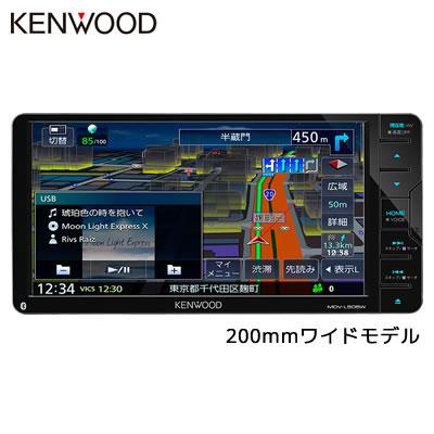 ケンウッド カーナビ 7V型 200mmワイドモデル 彩速ナビ MDV-L505W 地デジ【送料無料】【KK9N0D18P】