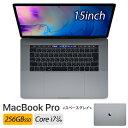 【ポイント最大43倍!〜6/11(火)1:59迄※要エントリー】Apple 15インチ MacBook Pro 256GB SSD スペースグレイ MR932J...