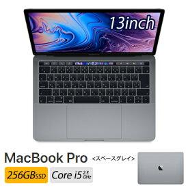 【キャッシュレス5%還元店】Apple 13インチ MacBook Pro 256GB SSD スペースグレイ MR9Q2J/A Touch Bar搭載モデル,2.3 GHz Intel Core i5 MR9Q2JA アップル【送料無料】【KK9N0D18P】