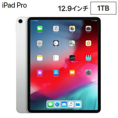 Apple 12.9インチ iPad Pro Wi-Fiモデル 1TB MTFT2J/A シルバー Liquid Retinaディスプレイ MTFT2JA アップル【送料無料】【KK9N0D18P】