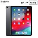 【キャッシュレス5%還元店】Apple 11インチ iPad Pro Wi-Fiモデル 64GB MTXN2J/A スペースグレイ Liquid Retinaディ…